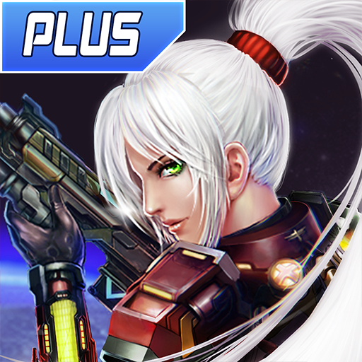 Alien Zone Plus 1.5.7 APKModDownload for android