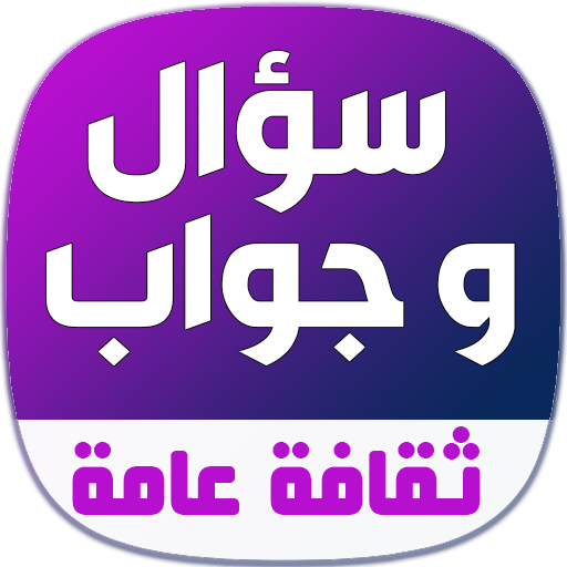 13.0.1 APKModDownload for android