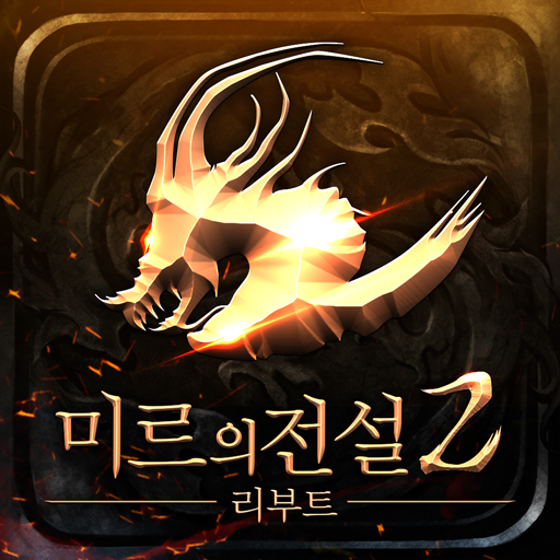 2 2.5.3 APKModDownload for android