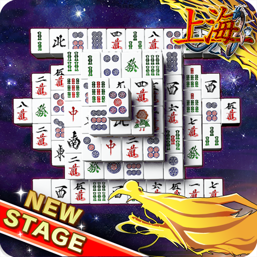 Mahjong Solitaire Shanghai Classic 5.3.9 APKModDownload for android