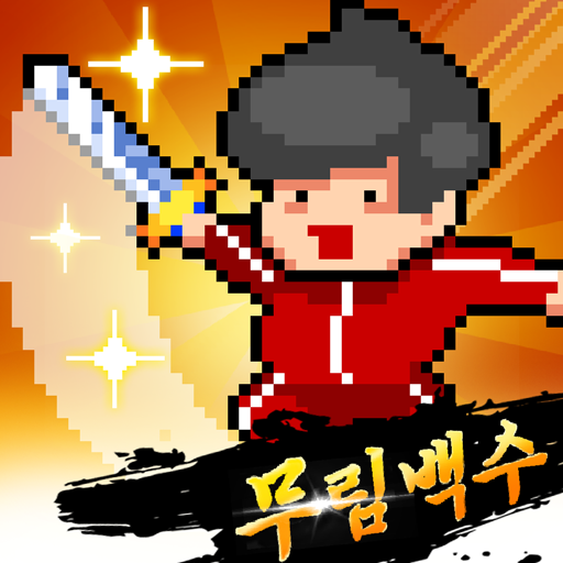 RPG 1.1.1 APKModDownload for android