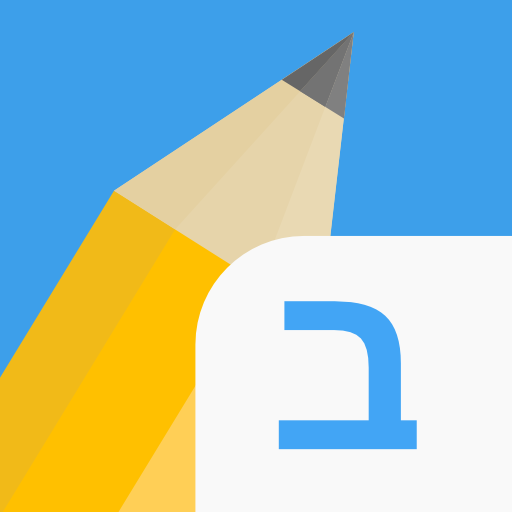 Write It Hebrew 3.1.13 APKModDownload for android