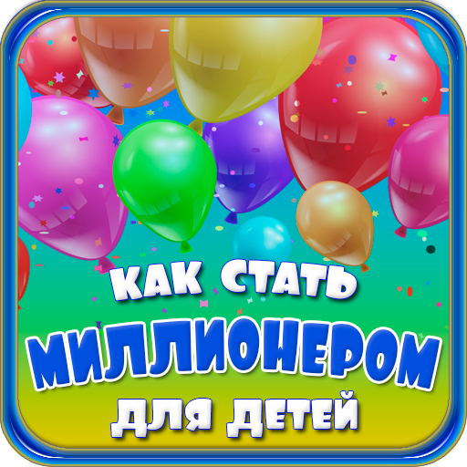 0.1.0 APKModDownload for android