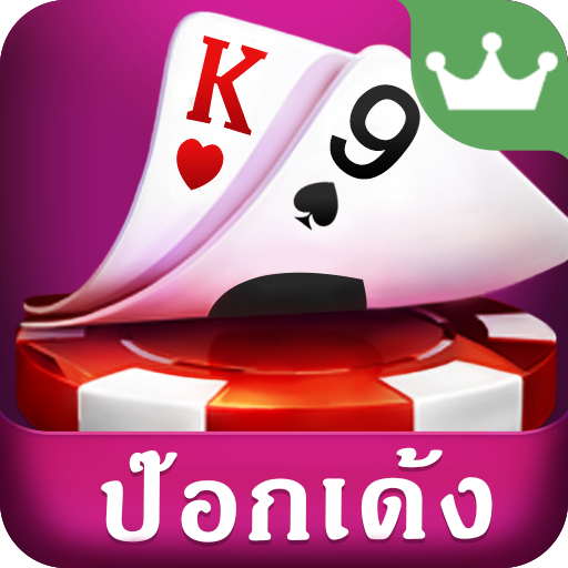 - 13 2.0.3.44 APKModDownload for android