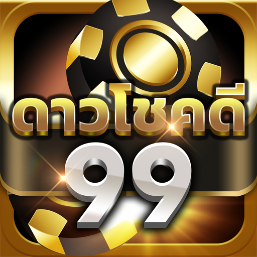99 1.0.24 APKModDownload for android