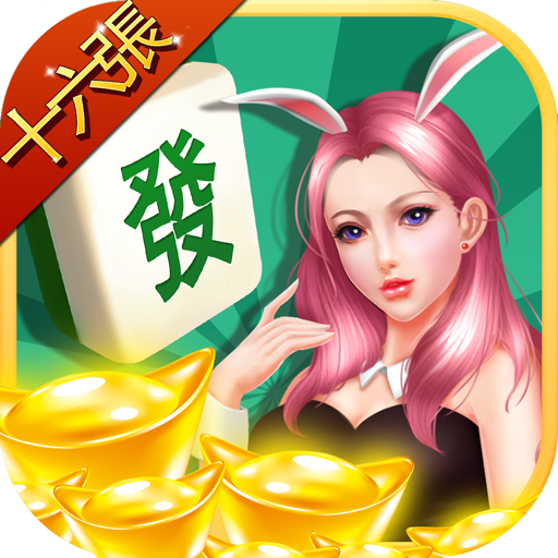 Rich Taiwan Mahjong 16 3.4 APKModDownload for android