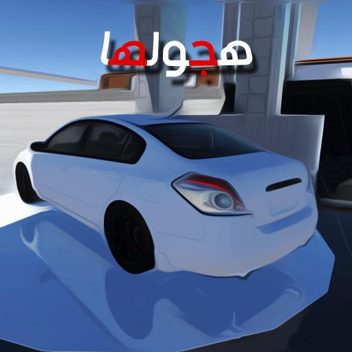 the drift Highway APK Mod Download for android