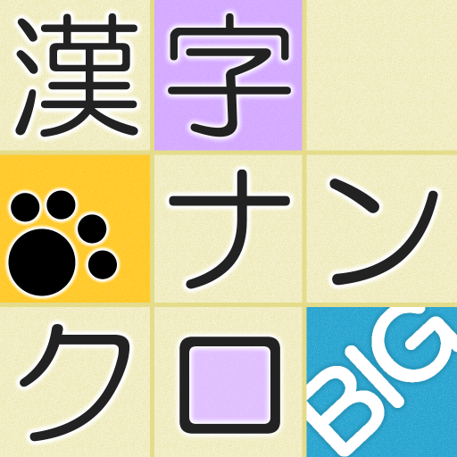 BIG APK Mod Download for android
