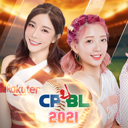CPBL2021 APK Mod Download for android