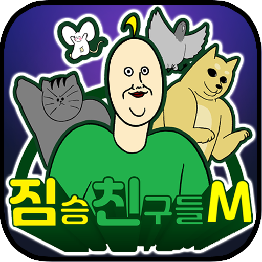 M APK Mod Download for android